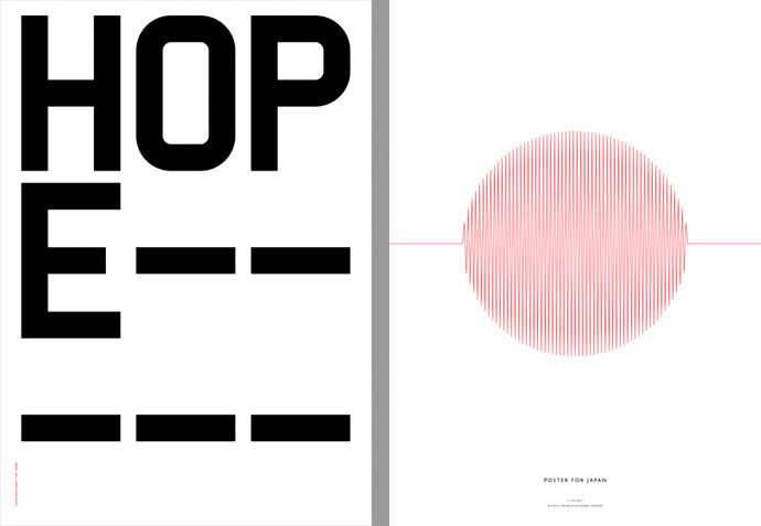 01-CR-www.designersforjapan.com