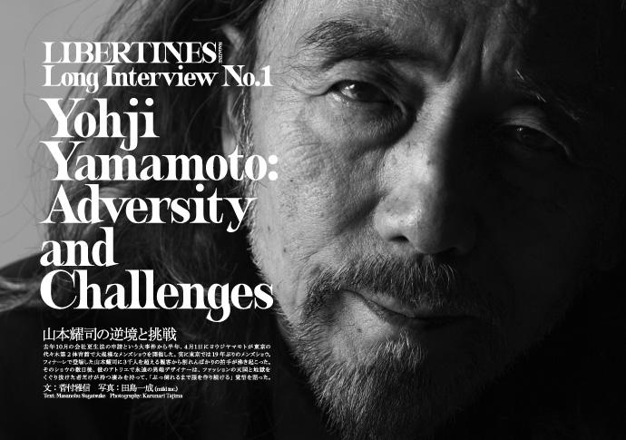 LIBERTINES_YOSHIJ_YAMAMOTO_theSTIMULEYE