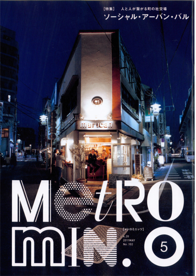 Metro_Min_May_2011_SUGATSUKE_theSTIMULEYE