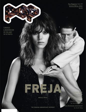 POP-Magazine_AW2011_MARINA_ABRAMOVIC_FREJA_BEHA_RENE_HABERMACHER