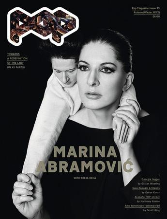 POP-Magazine_AW2011_MARINA_ABRAMOVIC_RENE_HABERMACHER