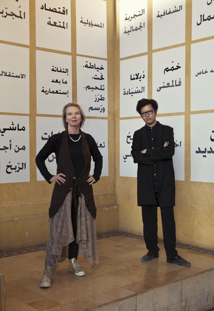 Marrakech_Biennale_2012_CARSON_CHAN_BRANSON_wienskowski_THE_STIMULEYE